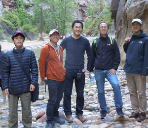 Hikers at the 2014 Conference on Ultra High Energy Cosmic Rays